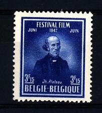 BELGIUM - BELGIO - 1947 - Festival internazionale del film e delle belle arti