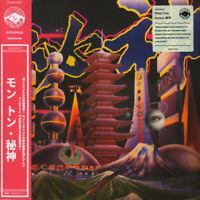 Mong Tong - Mystery (Vinyl LP - 2020 - EU - Original)