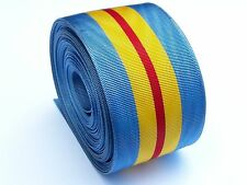Defense Distinguished Service Medal Ribbon Roll 18 Feet / 6 Yards