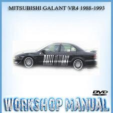 MITSUBISHI GALANT VR4 1988-1993 WORKSHOP SERVICE REPAIR MANUAL IN DISC