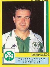 N°278 CHRISTODOULOU PANATHINAIKOS GREECE PANINI GREEK LEAGUE FOOT STICKER 1995