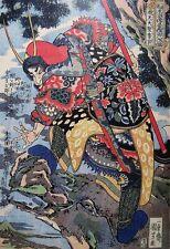 JAPANESE BOOK,ART,UKIYO-E,TATTOO,KUNIYOSHI,HIROSHIGE,EDO,OUT OF PRINT