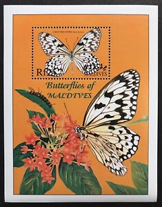 MALDIVES BUTTERFLY STAMPS 2000 MNH LARGE TREE NYMPH BUTTERFLIES NATURE WILDLIFE
