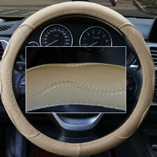 38 cm car steering wheel cover PU Leather No fade Beige Dynamic Fiber all Season