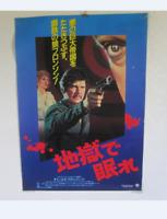 THE EVIL THAT MEN DO  original MOVIE POSTER JAPAN B2 Charles Bronson UNUSED