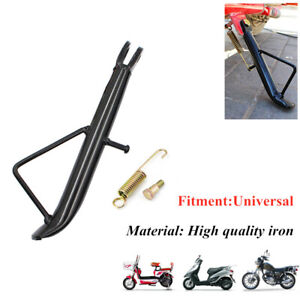 1PCS Universal Motorcycle Electric Scooter Kickstand Side Stable Stand Leg Prop