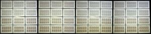 USA. 1873. 068-071. STATE OFFICIAL. BROWN. (REPRODUCTION.)48 MINI-SHEETS/10 PCs.