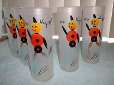 """Federal Glass """"Hey Wait For Me"""" Tall frosted glasses (5) RARE"""