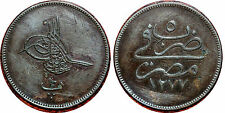 EGYPTE 10 PARA 1277/7  1866  KM#241