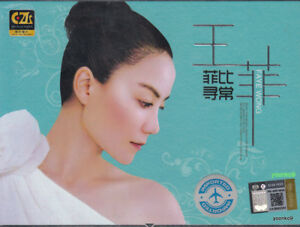 Faye Wong 王菲  菲比寻常 + Greatest Hits  3 CD 45 Songs Black Rubber Disc High Quality