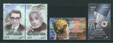 Egypt 2016 MNH Famous People Combat Drugs Syndicate of Journalists 4v Set Stamps