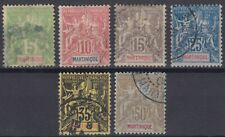 MARTINIQUE : SERIE TYPE GROUPE N° 44/49 OBLITERATIONS LEGERES - COTE 76 €