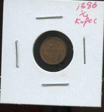 Russia Russian Alexander III Copper 1/4 Kopek 1886 SPB UNC eb30