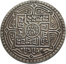 1931 NEPAL Circles Squares Genuine Antique Silver 2 Mohars Nepalese Coin i75031