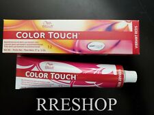 Wella Color Touch Vibrant Reds Semi-Permament Hair Color (Choose Your Color)