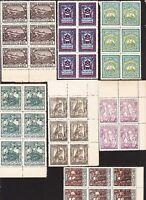 Armenia 🇦🇲 1922 SC 301 II 309 mint block of 6 . f7818