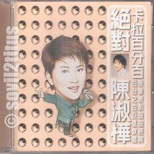 VCD 1998 Sarah Chen Shu Hua 卡拉百分百絕對陳淑樺 #3681