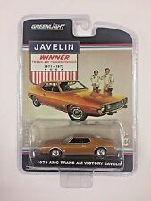 GREENLIGHT 1:64 Bronze 1973 AMC Trans Am Victory JAVELIN Hobby Only Exclusive