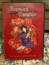 Rurouni Kenshin - TV Series: Season 1 English