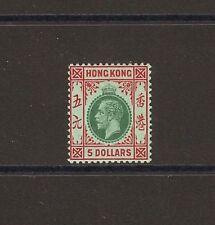 HONG KONG 1912-21 SG 115 MINT Cat £700
