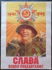 Original Soviet Propoganda Art Poster Red Army World War II Soviet Military 1945