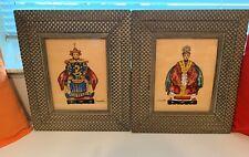 VINTAGE FRAMED CHINESE PORTRAITS OF ANCESTOR NOBELS (ESTATE SALE ITEM)