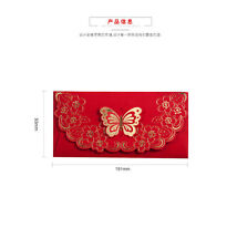 Chinese Butterfly Wedding Red Envelopes--10 pcs