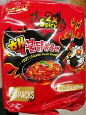 Samyang 2x Spicy Hot Chicken Ramen Nuclear Edition (Challenge) 5 Pack