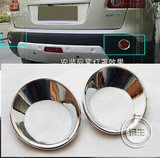 FIT FOR 2007-2013 NISSAN QASHQAI REAR CHROME FOG LIGHT LAMP TRIM REFLECTOR COVER