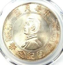 1927 China Memento Dollar $1 Coin LM-49 - PCGS Uncirculated Details (UNC MS)