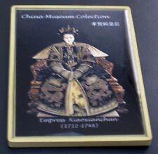 ART / China Museum Collection / Empress Xiaoxianchun / BRONZE ENAMEL MEDAL. M A2
