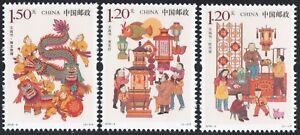 CHINA 2018-4  LANTERN FESTIVAL stamp set of 3, Mint NH