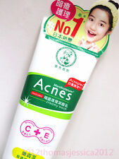 Mentholatum Acnes Medicated Creamy Wash Cleanser with Acnoplex 100g/3.3 fl.oz.