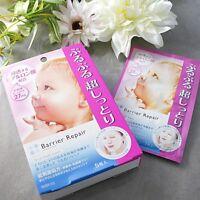 ☀mandom Barrier Repair Facial Mask Moist Sheet Mask 5 Sheets F/S