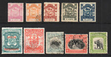North Borneo 10 Stamps Mounted Mint Hinged Used And Unused