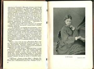 Russian 1960 Anna Essipova' book Yesipova Essipoff Famous Pianist Pedagogue USSR