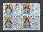 Philippine Stamps 1987 Good Shepherds Sisters in the Phil. 75th Ann. B/4 Complet