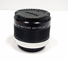 Vivitar MC 70-150mm 2x matched multiplier C CANON FD MOUNT LENS C case JAPAN VTG