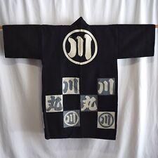 """#3 Kimono Shop Hanten"" Vintage Japanese Hanten Jacket Indigo Cotton"