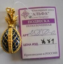 Russian Faberge Egg Pendant Pineapple Blue Navy with Certificate