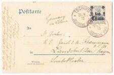 1913 China Postcard Chefoo Tschifu Yantai Deutsche Post to Landshut via Siberia
