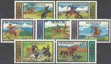 Timbres Chevaux Mongolie 1493/9 ** lot 11995