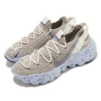 Nike Space Hippie 04 This Is Trash Astronomy Blue Sail Fossil Men CZ6398-101