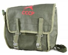 Genuine Russian Military Bag, USSR, Red Star Army Bag, Surplus from Cold War