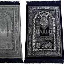 """Safa Épais Islamique Motif Floral Prière Tapis De Turquie 69.8cm x 43 """" -800g À"""