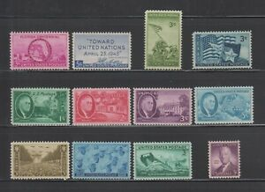 US,927-938,1945 COMPLETE YEAR,WW2,MNH VF-XF, 1940'S COLLECTION MINT NH,OG