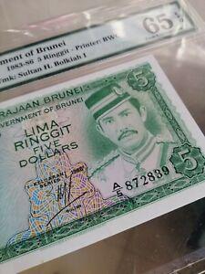 1983 Brunei 5 dollar PMG 65 EPQ