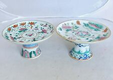 "2 Antique Chinese Famille Rose Footed Bowls with Lotus, Flowers & Bats  (5.45"")"