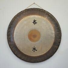 PAISTE Symphonic-Gong 91 cm mit Tai-Loi-Logo Kunsthandwerk Schmiedearbeit