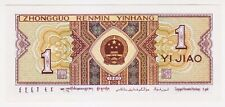 1980 China 1 Jiao Unc Paper Money Banknotes Currency